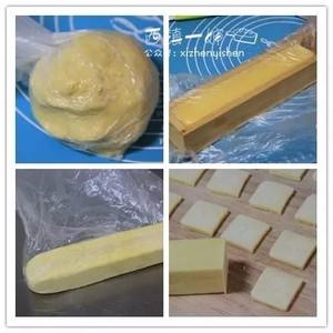 【空气炸锅版】帕玛森奶酪饼干的做法 步骤4
