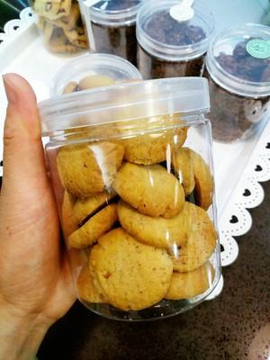 核桃小酥饼的做法 步骤10