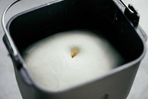 黑糖麻薯红豆吐司的做法 步骤15