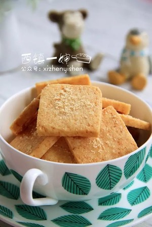 【空气炸锅版】帕玛森奶酪饼干的做法 步骤7