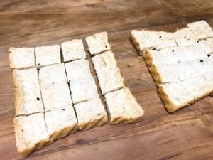 奶香吐司布丁的做法 步骤2