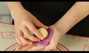 酥到没朋友的——紫薯酥的做法 步骤7