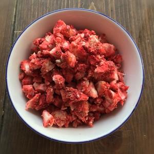 奶油奶酪馅草莓冻干餐包~UKOEO高比克食谱的做法 步骤5