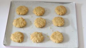 麦片早餐饼干的做法 步骤8
