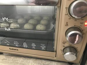 麻薯包也叫?恐龙蛋的做法 步骤5