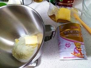 核桃小酥饼的做法 步骤3