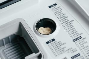 黑糖麻薯红豆吐司的做法 步骤13