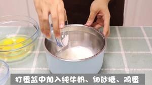 酥皮蛋挞的做法 步骤3