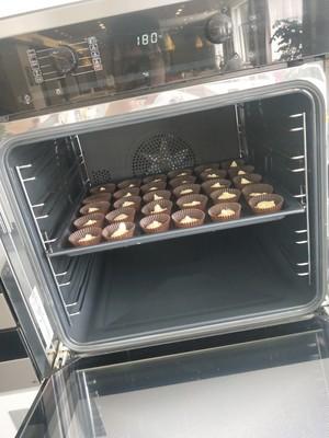 杏仁纸杯蛋糕的做法 步骤12
