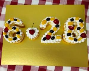 数字水果蛋糕的做法 步骤18
