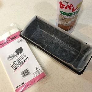 口感清爽的糖霜柠檬磅蛋糕的做法 步骤1