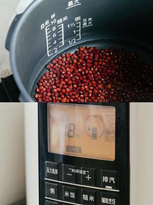 黑糖麻薯红豆吐司的做法 步骤2