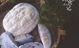 蓝色乡村面包 制作方法