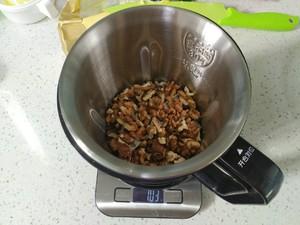 核桃小酥饼的做法 步骤1