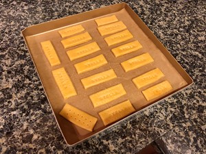 黄豆粉蜂蜜饼干的做法 步骤7