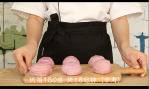 酥到没朋友的——紫薯酥的做法 步骤14