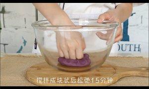 酥到没朋友的——紫薯酥的做法 步骤2