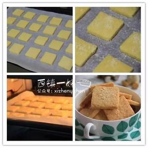 【空气炸锅版】帕玛森奶酪饼干的做法 步骤5