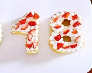 数字水果蛋糕的做法 步骤17