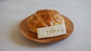 黄豆粉蜂蜜饼干的做法 步骤8