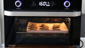麦片早餐饼干的做法 步骤9