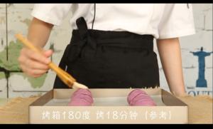 酥到没朋友的——紫薯酥的做法 步骤13