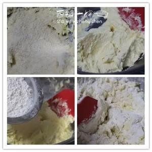 【空气炸锅版】帕玛森奶酪饼干的做法 步骤3