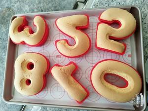 数字水果蛋糕的做法 步骤8