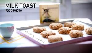 麦片早餐饼干的做法 步骤10