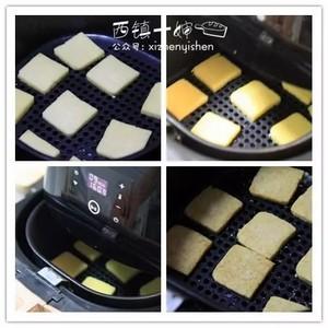 【空气炸锅版】帕玛森奶酪饼干的做法 步骤6