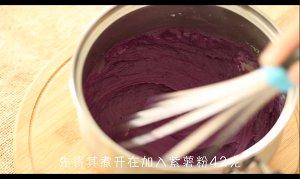 酥到没朋友的——紫薯酥的做法 步骤5