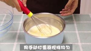酥皮蛋挞的做法 步骤5