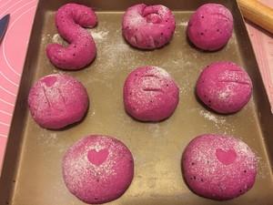 火龙果酸奶面包的做法 步骤9