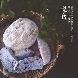 蓝色乡村面包的做法 步骤12
