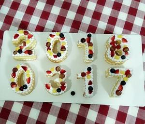 数字水果蛋糕的做法 步骤15