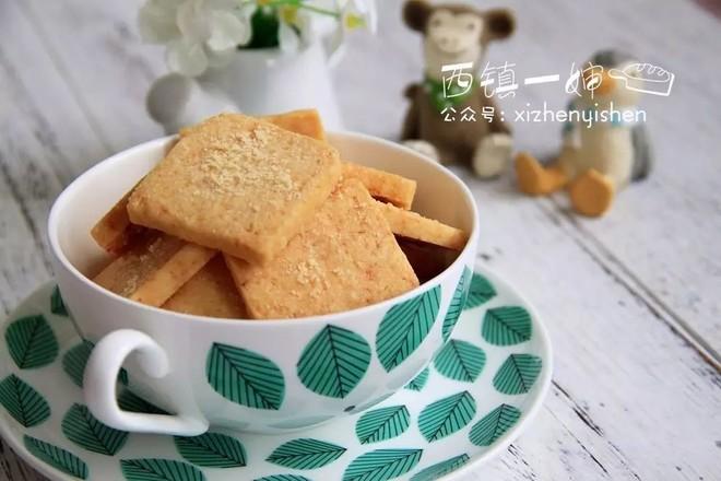 【空气炸锅版】帕玛森奶酪饼干的做法
