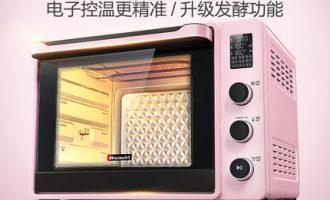 海氏电烤箱怎么样?海氏C40电烤箱真是一款无可挑剔的烤箱!