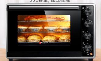 海氏烤箱怎么样?Hauswirt/海氏A30电烤箱怎么样?【使用评价】