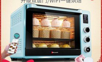 海氏电烤箱怎么样?海氏CY40电烤箱每个家庭都想有一台!