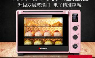 海氏电烤箱怎么样?Hauswirt/海氏C41电烤箱就是你梦寐以求的烤箱!