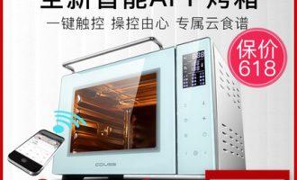 卡士电烤箱怎么样?卡士CoussCO-3703W电烤箱怎么样?看看评论如何?