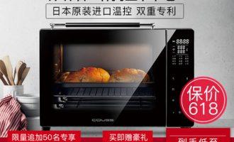 卡士电烤箱怎么样?卡士CoussCO-3703电烤箱怎么样?看看评论如何?