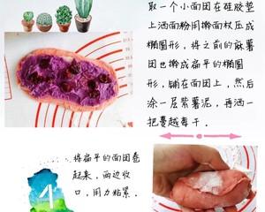玫瑰紫/麻薯面包的做法 步骤7