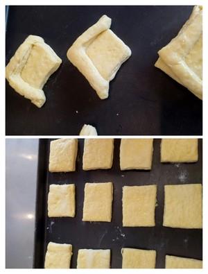 丹麦面包的做法 步骤8