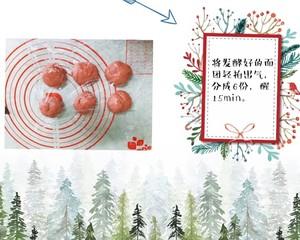 玫瑰紫/麻薯面包的做法 步骤4