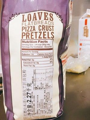 牛奶蜂蜜小面包(美善品版)的做法 步骤2