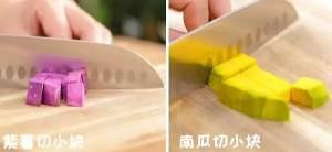 三色千层糕  宝宝辅食食谱的做法 步骤7