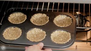 早餐燕麦杯的做法 步骤8