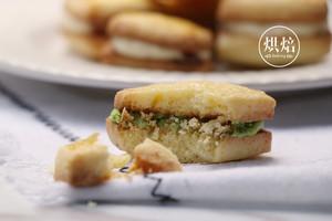 香而不腻 一口惊人的乳酪夹心酥饼的做法 步骤24
