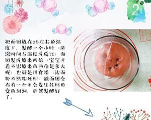 玫瑰紫/麻薯面包的做法 步骤3